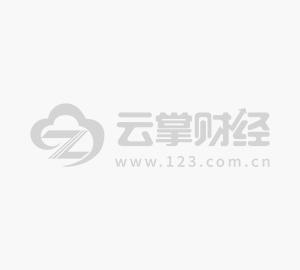 盘后公告集锦|北方稀土:与包钢股份签订稀土精矿供应合同自1月1日起调整为不含税16269元/吨