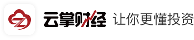 云掌财经logo